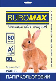 Бумага офисная Buromax А4 80 г/м2 Pastel 50 листов Кремовая (BM.2721250-49)