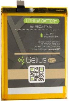 Аккумулятор Gelius Pro Meizu BT42c (M2 Note) (3100 мАч) (2099900750090)