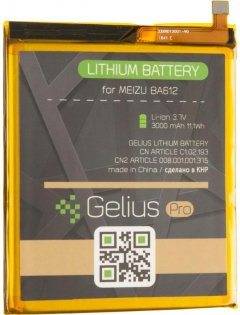 Аккумулятор Gelius Pro Meizu BA612 (M5s) (3000 мАч) (2099900750052)
