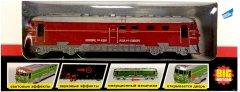 Игрушка Big Motors Поезд красный (G1717-3) (4812501163247-3)