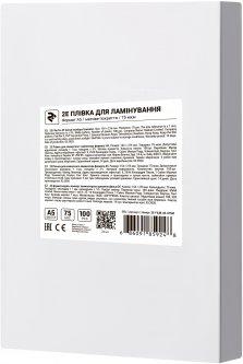 Пленка для ламинации 2E A5 154 х 216 мм 75 мкм Матовая (2E-FILM-A5-075M)