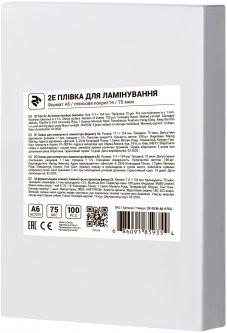 Пленка для ламинации 2E A6 111 х 154 мм 75 мкм Глянцевая (2E-FILM-A6-075G)