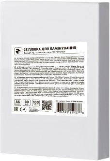 Пленка для ламинации 2E A6 111 х 154 мм 80 мкм Глянцевая (2E-FILM-A6-080G)