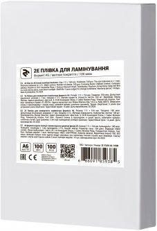 Пленка для ламинации 2E A6 111 х 154 мм 100 мкм Матовая (2E-FILM-A6-100M)