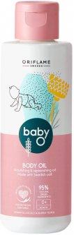 Масло для кожи Oriflame Baby O Детское 150 мл (35773) (ROZ6400102722)