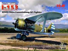 "I-153, Китайський винищувач 2МВ ""Guomindang"" 1:48 ICM (ICM48099)"