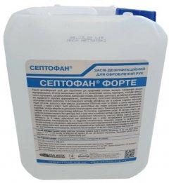 Дезинфицирующее средство Септофан Форте для рук и кожных покровов 5 л (4820159423378)