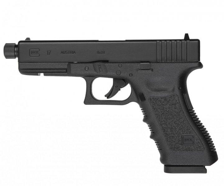 Пистолет пневматический Umarex GLOCK 17 - зображення 1