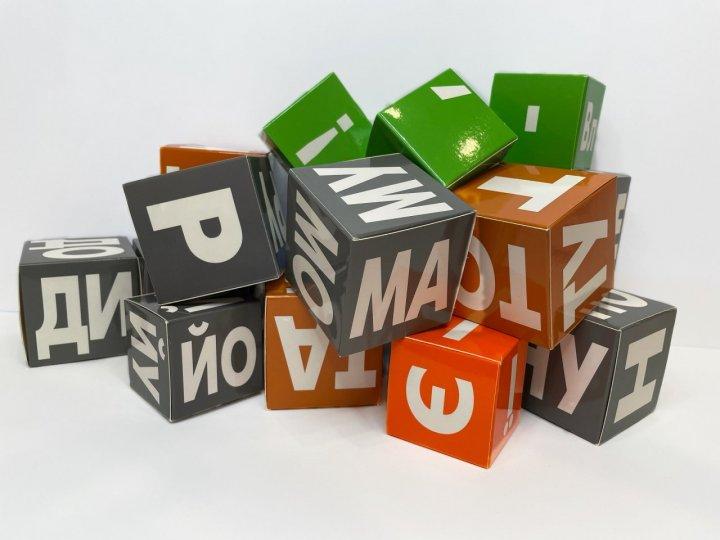Кубики Зайцева Свена на украинском языке 54х43х6,5 см - изображение 1