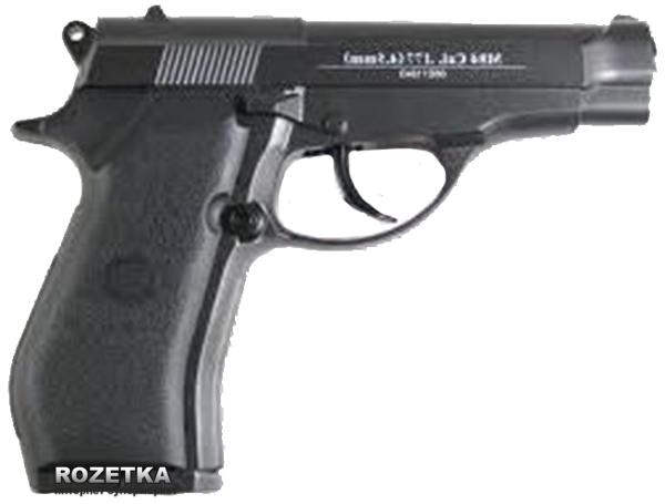 Пневматичний пістолет KWC M84 (301/M84) - зображення 1