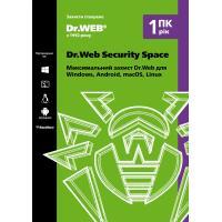Антивирус Dr. Web Security Space 1 ПК/1 год (Версия 12.0). Картонный конверт (KHW-B-12M-1-A2) - изображение 1