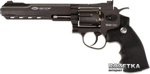Пневматичний пістолет WinGun WC4-702B - зображення 1