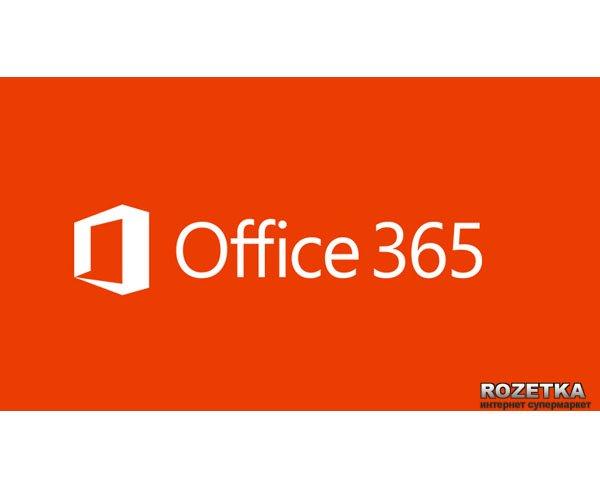 Офісний додаток Microsoft M365AppsForBusinessOpen ShrdSvr SNGL SubsVL OLP NL Annual Qlfd (J29-00003) - зображення 1