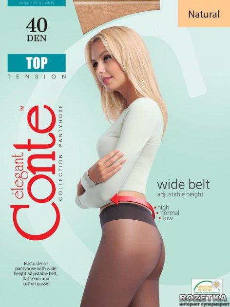 Колготки Conte Top 40 Den 4 р Natural -4810226011423 - изображение 1