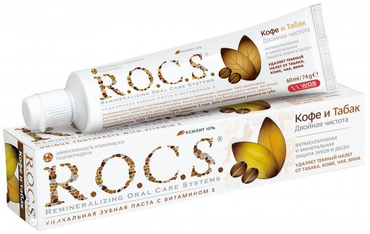 Зубная паста R.O.C.S. Кофе и табак 74 г (4607034470623) - изображение 1
