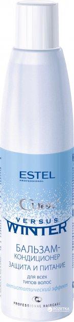Бальзам-кондиционер для волос Estel Professional Curex Versus Winter защита и питание с антистатическим эффектом 250 мл CRW250/BC(4606453025360/4606453064000) - изображение 1