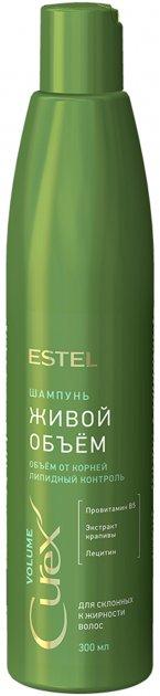 Шампунь Estel Professional Curex Volume Живий об'єм для схильного до жирності волосся 300 мл (CU300 / S2) (4606453063904) - зображення 1