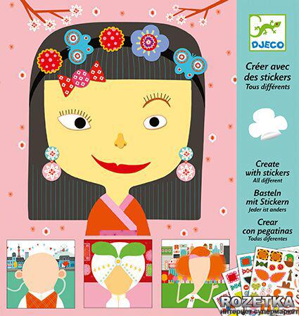 Художественный комплект с наклейками Djeco Каламбур (DJ08934) - изображение 1