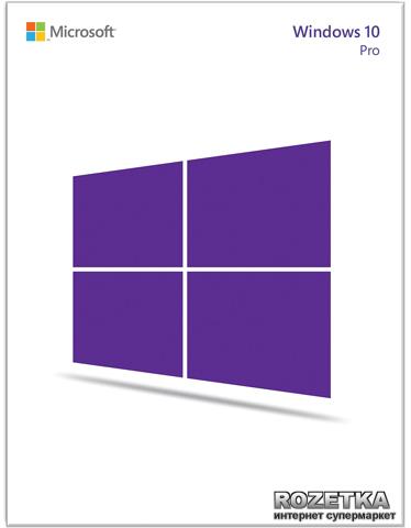 Корпоративна ліцензія для легалізації Windows 10 Professional - Професійна (FQC-09481) Можливий перехід на Windows 7, 8, 8,1 Professional (Pro), для комерційних організацій (FQC-09481) - зображення 1