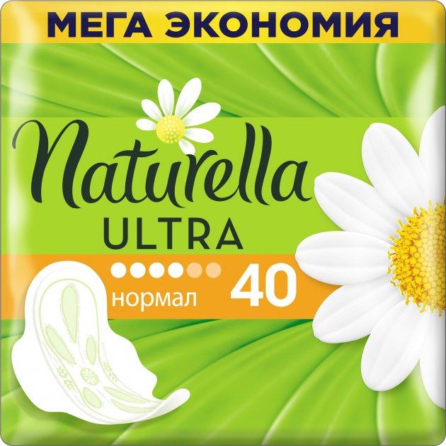 Гигиенические прокладки Naturella Ultra Normal 40 шт (4015400197546) - изображение 1