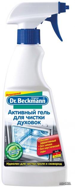 Активний гель для очищення духовок Dr.Beckmann 375 мл (4008455380711) - зображення 1
