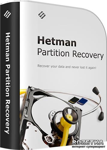 Hetman Partition Recovery для восстановления дисков Домашняя версия для 1 ПК на 1 год (UA-HPR2.3-HE) - изображение 1