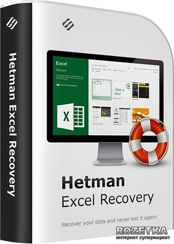 Hetman Excel Recovery для восстановления таблиц Excel и OpenOffice Коммерческая версия для 1 ПК на 1 год (UA-HER2.1-CE) - изображение 1