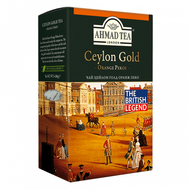 Чай листовий Ahmad Tea Оранж Пеко Голд 200 г (054881001380) - зображення 1