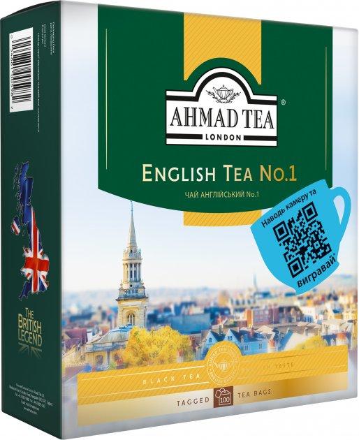 Чай пакетированный Ahmad Tea Английский №1 100 х 2 г (054881005982) - изображение 1