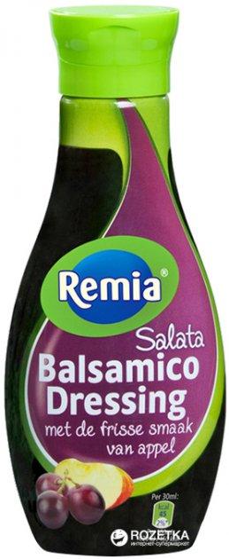 Соус-дрессинг салатный бальзамический Remia 250 мл (8710448595106) - изображение 1