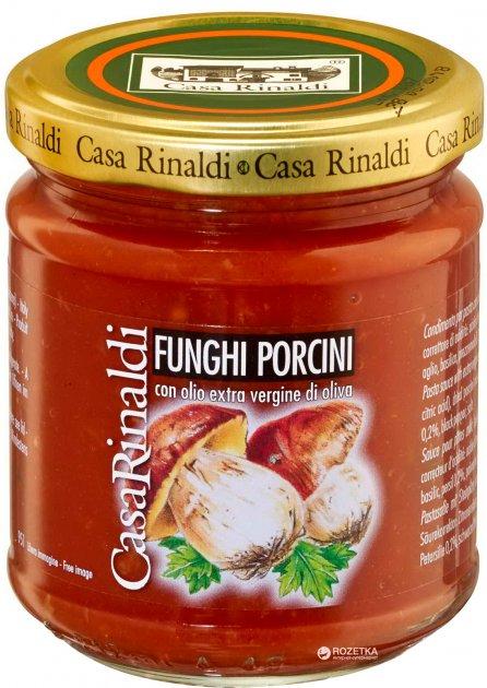 Соус томатный с белыми грибами Casa Rinaldi 190 г (8006165371216) - изображение 1