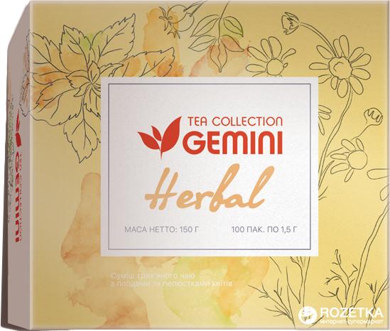 Чай травяной пакетированный Gemini Tea Collection Нerbal 1.5 г х 100 пакетиков (4820156430409) - изображение 1