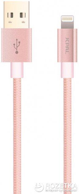 Кабель синхронизации JCPAL Lightning - Dual USB для Apple iPhone 1.5 м Pink (JCP6109) - изображение 1