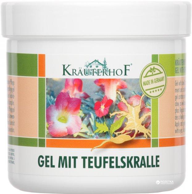 Гель для тела Krauterhof согревающий с экстрактом Когтя дьявола 500 мл (4075700104712) - изображение 1