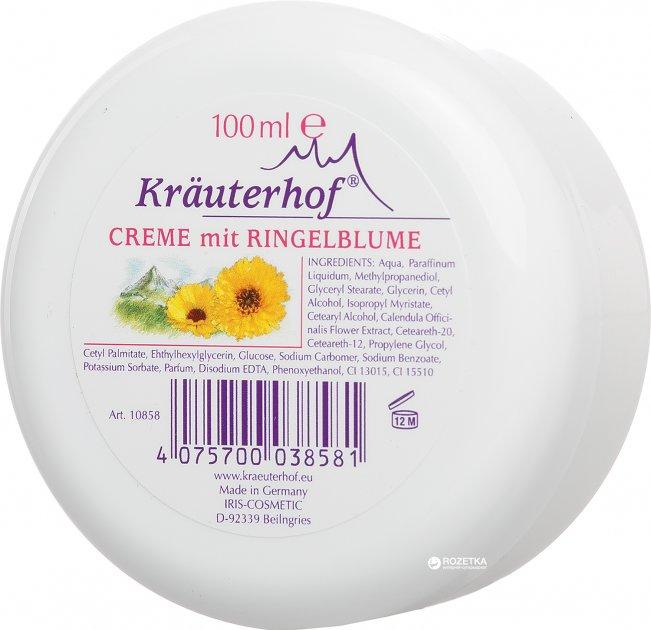 Ежедневный универсальный крем Krauterhof с календулой 100 мл (4075700038581) - изображение 1