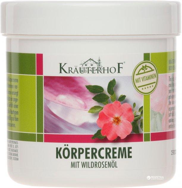 Крем для тела Krauterhof с маслом дикой розы 250 мл (4075700104323) - изображение 1