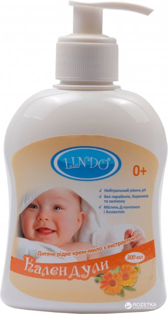 Рідке крем-мило Lindo з екстрактом календули 300 мл (4826721517629) - зображення 1