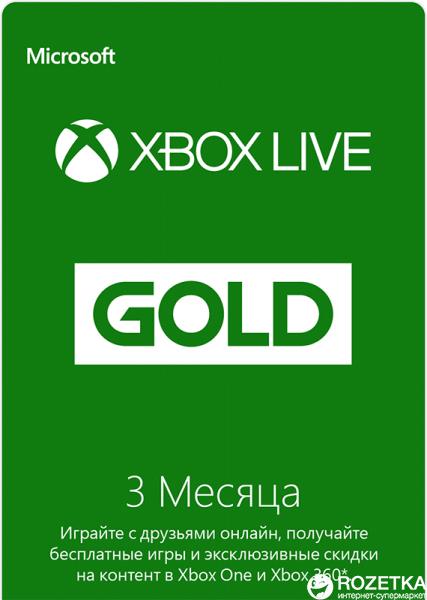 Xbox Live GOLD 3-місячна передплата: Картка оплати (конверт) - зображення 1