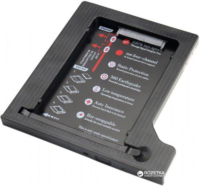 """Карман-адаптер Maiwo для подключения 2.5"""" HDD/SSD в отсек привода ноутбука 12.7 мм (NSTOR-12-P) - изображение 1"""