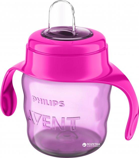 Чашка-непроливайка Philips AVENT з м'яким носиком 200 мл 6 міс. + Рожева (SCF551/03_pink) - зображення 1