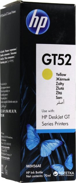 Чернила HP GT52 5810/5820 70 мл (M0H56AE) Yellow
