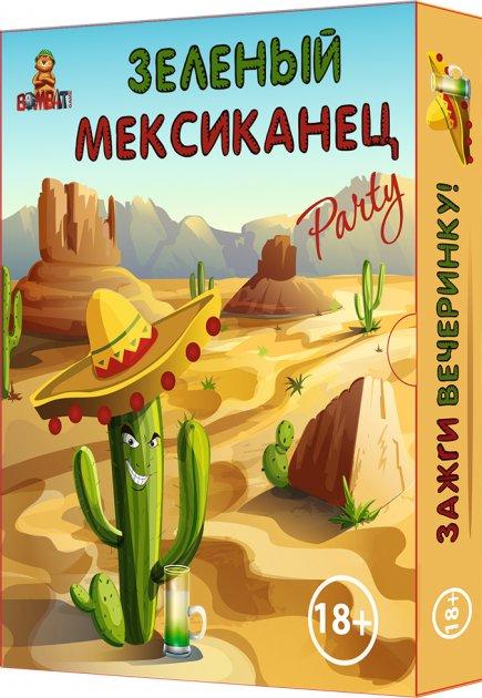 Настільна гра Bombat Game Зелений мексиканець: Party (4820172800071) - зображення 1