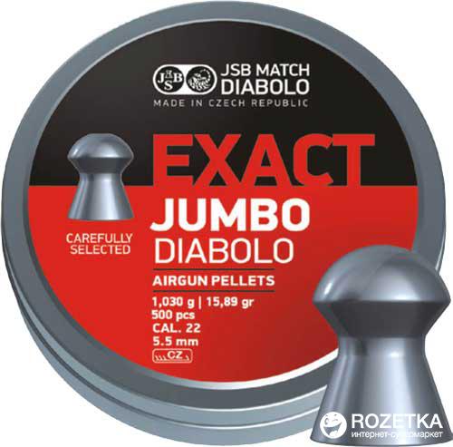Свинцовые пули JSB Diabolo Exact Jumbo 1.03 г 500 шт (14530520) - изображение 1