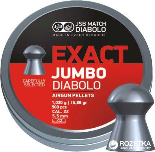 Свинцовые пули JSB Diabolo Exact Jumbo 1.03 г 500 шт (14530549) - изображение 1