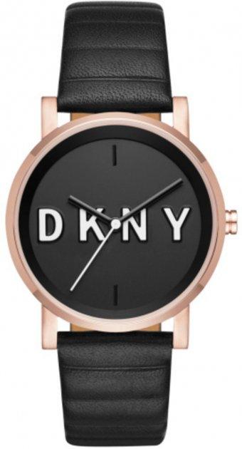 Годинник DKNY2633 - зображення 1