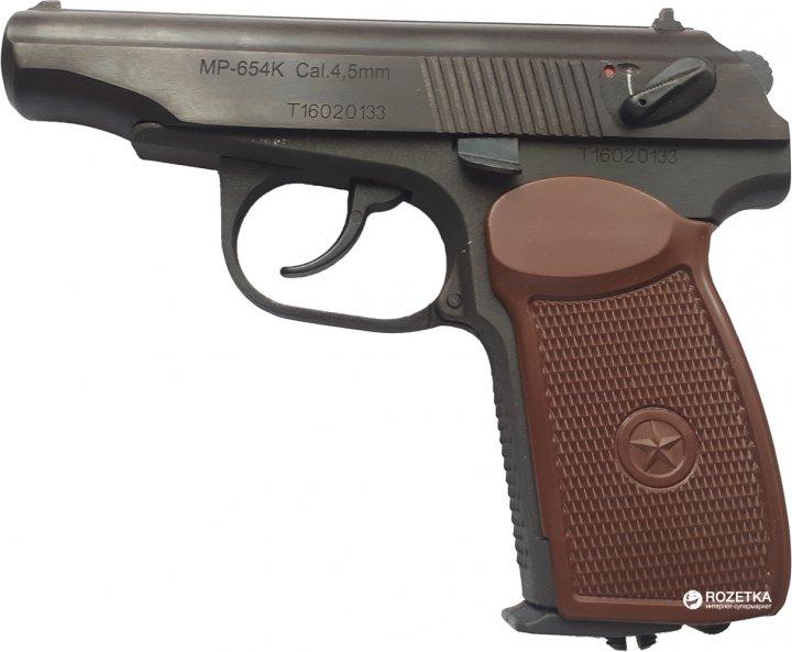 Пневматичний пістолет ІЖмех Байкал МР-654К-20 - зображення 1