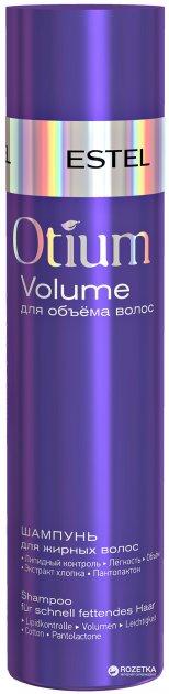 Шампунь Estel Professional Otium Volume для об'єму жирного волосся 250 мл (4606453046709) - зображення 1