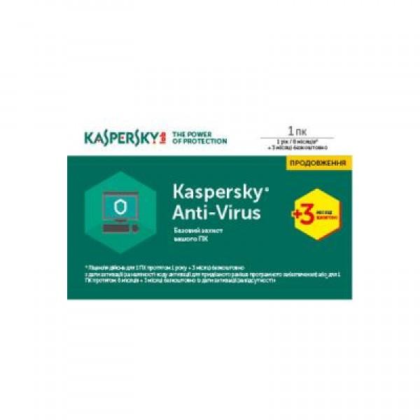 Антивірус Kaspersky Anti-Virus 2017 1 ПК 1 рік + 3 міс Renewal Card (KL1171OOABR17) - зображення 1