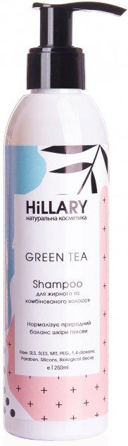 Шампунь Hillary Green Tea Shampoo для жирных и комбинированных волос 250 мл (4820209070378) - изображение 1
