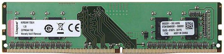 Оперативная память Kingston DDR4-2400 4096MB PC4-19200 (KVR24N17S6/4) - изображение 1